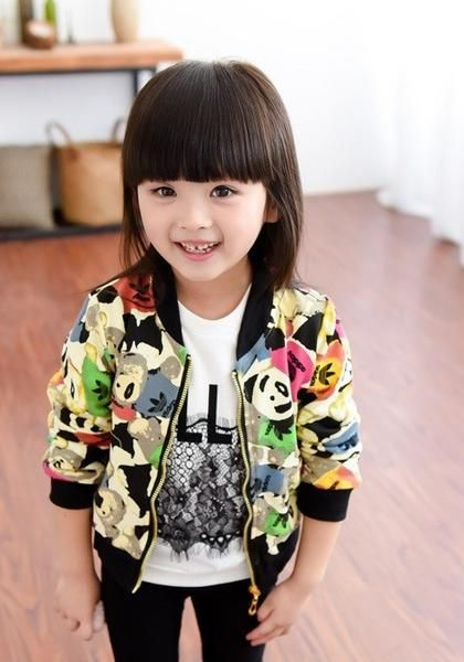 The bomber jacket with the graffiti style panda print is so cool- she'll be wearing it to meet Jay Z. BW-EN-GWT2785