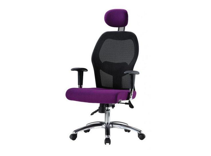 Fileli koltuk ürünümüz terletmez fileden üretilmiştir. ayarlanabilir kol yüksekliği, arkaya doğru yatma ve istenilen konumda sabitleme aşağı yukarı hareket kabiliyetine sahip süper kalite bir üründür.