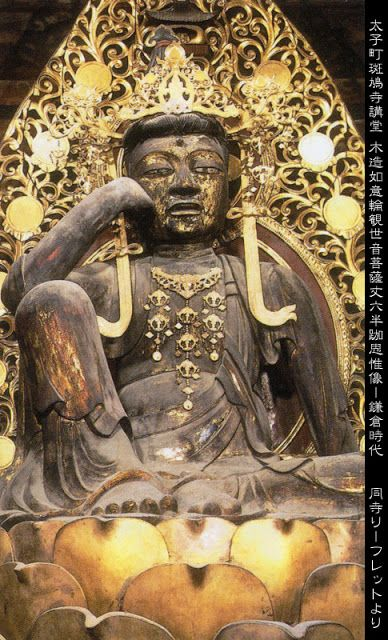 powhattan buddhist single men Buddhism (/ ˈ b ʊ d ɪ z əm /, us  further, some of the earliest written documents of the buddhist faith are the gandharan buddhist texts, dating from about the.