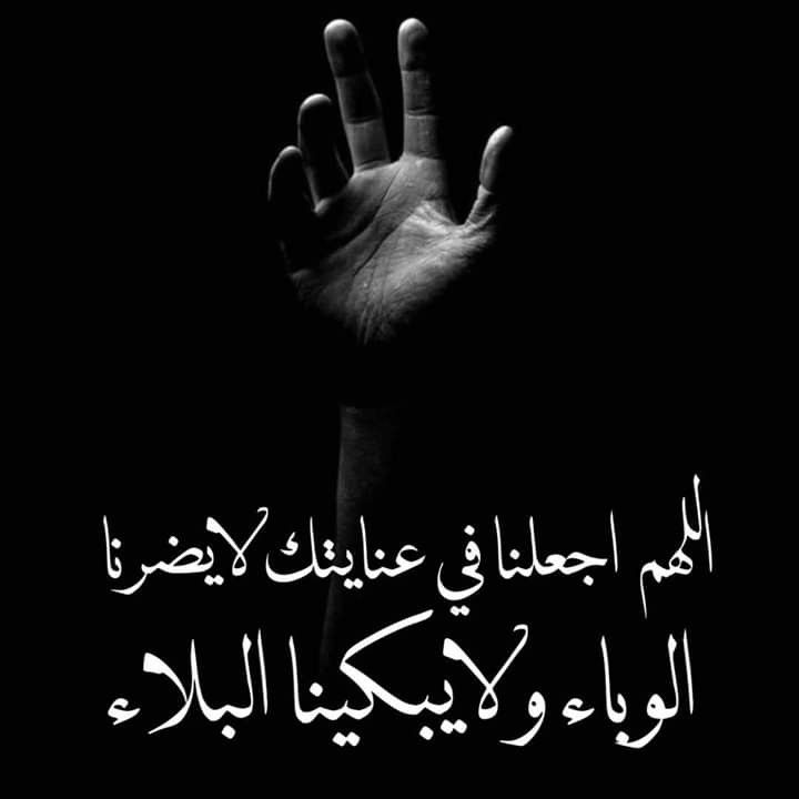 Pin By Monia Hdhili On بطاقات اسلامية وبطاقات صباح الخير ومساء الخير Quran Quotes Beautiful Words Words