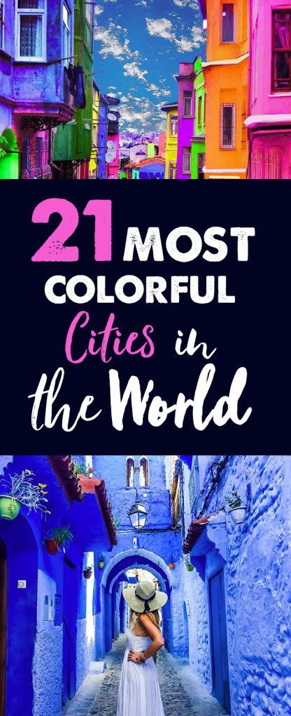 21 Most Colorful Cities in the World