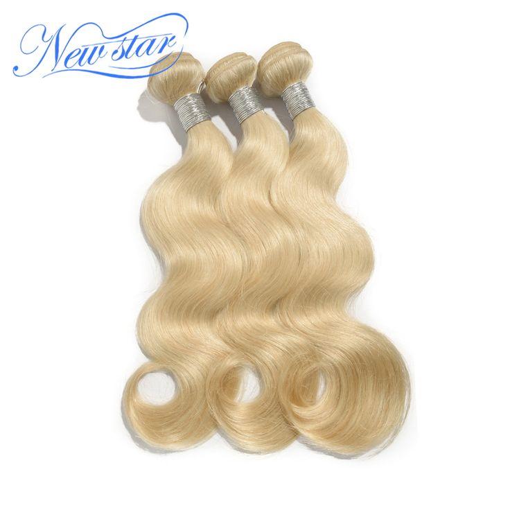 New star髪#613漂白プラチナブロンドブラジルバージン人毛ボディ波波状の織りエクステンションマシン横糸3バンドル