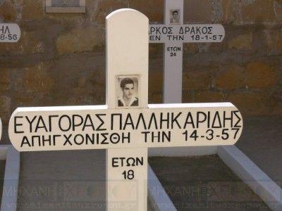 """Ο 15χρονος Ευαγόρας Παλληκαρίδης κατέβασε την αγγλική σημαία απ"""" το Ιακώνιο Γυμναστήριο, την παραμονή της στέψης της Βασίλισσας Ελισάβετ, την 1η Ιουνίου του 1953...   Διαβάστε όλο το άρθρο: http://www.mixanitouxronou.gr/ennea-defterolepta-mechri-to-thanato-tosos-chronos-chriastike-gia-na-xepsichisi-stin-agchoni-o-iroikos-evagoras-pallikaridis-to-kiniko-ntokoumento-tou-anglou-dimiou/"""