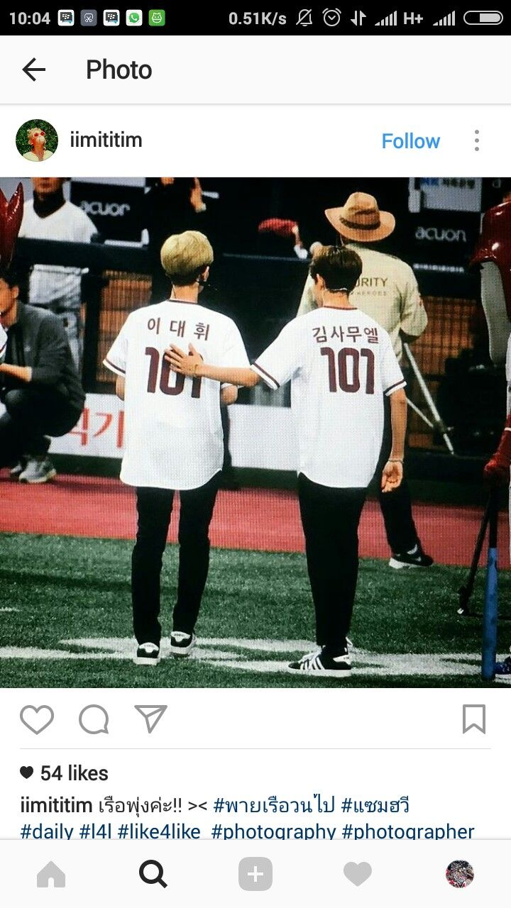 Favorite. Lee Daehwi and Kim Samuel in one frame