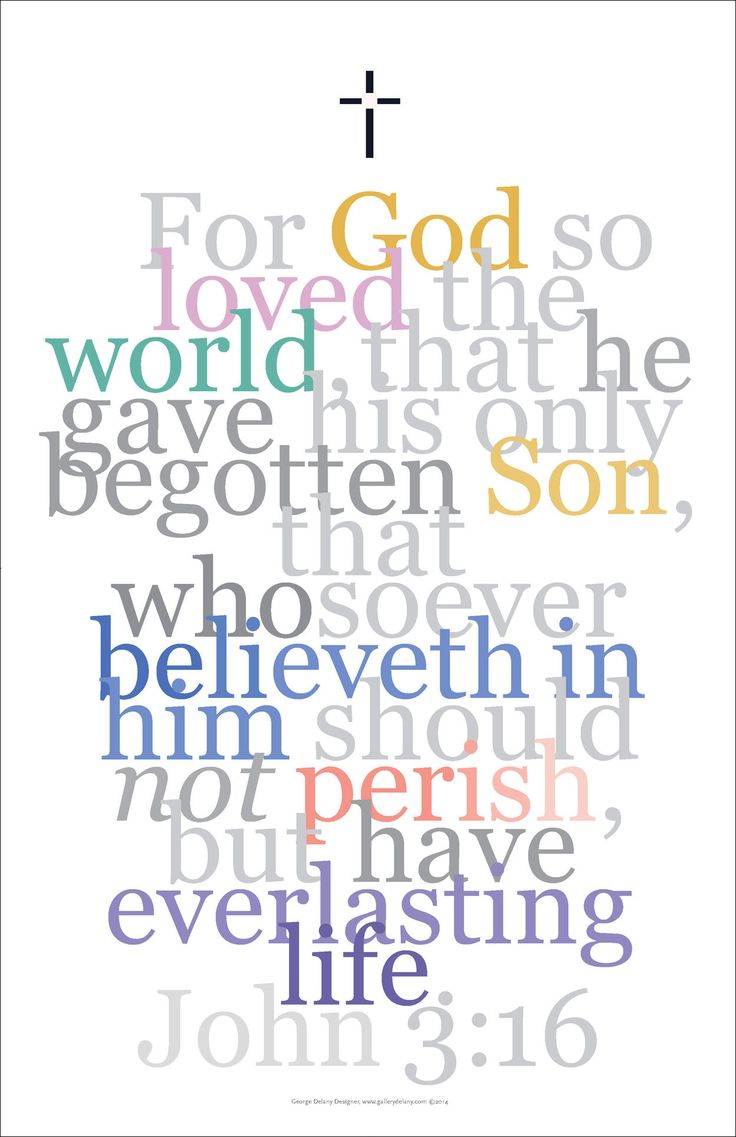 Biblical Poster 4, John: 3:16, For God So Loved...