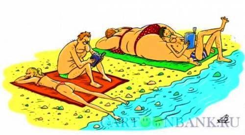 Карикатуры про пляж, отдых и загар