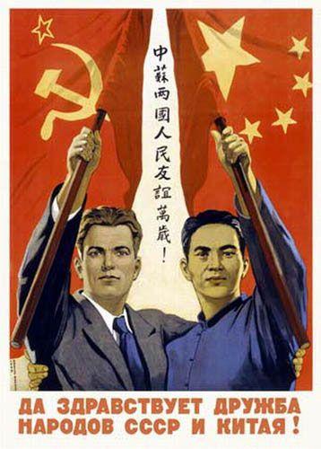 Cool Sino Soviet Propaganda Images - Magazine - China Underground
