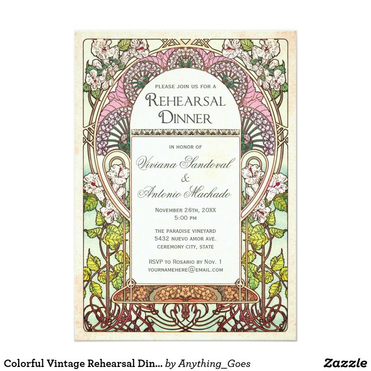 Colorful Vintage Rehearsal Dinner Invitations