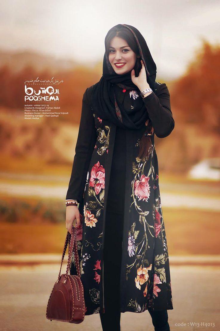 Iranian Style Hijab