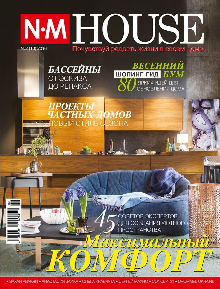 Magazine About Architecture Construction Design Interior And Lifestyle