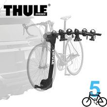 Thule 9030 - Vertex - 5 Bike Rack - For 2 Hitch