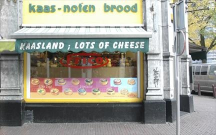 Cheese shop Haarlemerstraat - spent 45 minutes sampling everything in this shop on a cold day
