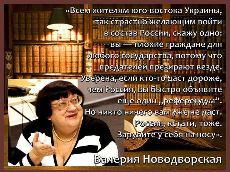 Російські найманці визнали, що вони самі вели провокаційні обстріли Луганська у 2014 році - Цензор.НЕТ 3072