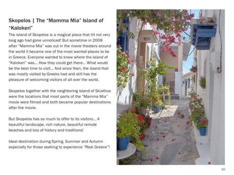 Greece - Where To...  - #itunes #eBooks #Greece