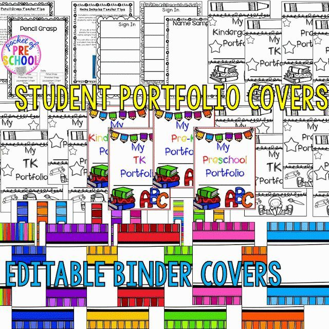 Kindergarten Calendar Binder Pages : Student portfolios everything you need covers dividers