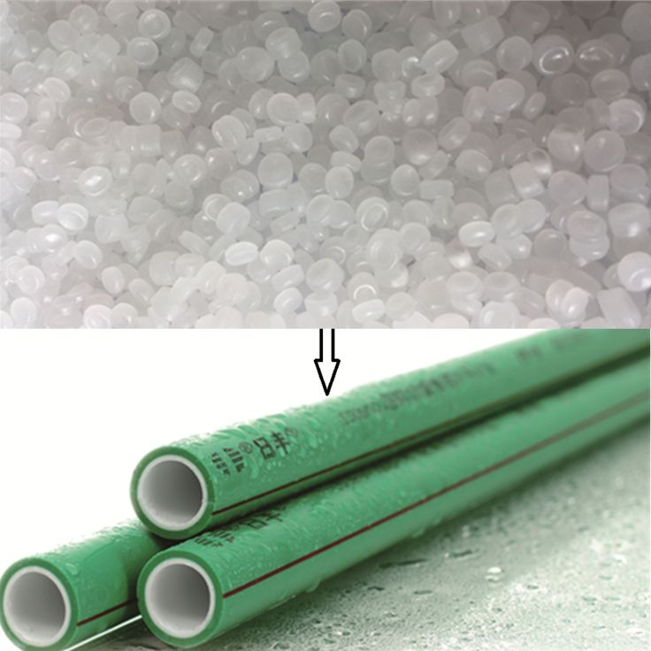 extrusion grade polypropylene plastic raw material prices