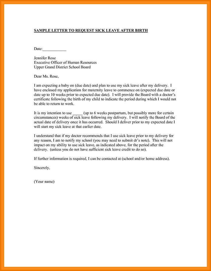 Vacation request letter best application letter sample ideas on best annual leave ideas on national coach holidays spiritdancerdesigns Gallery