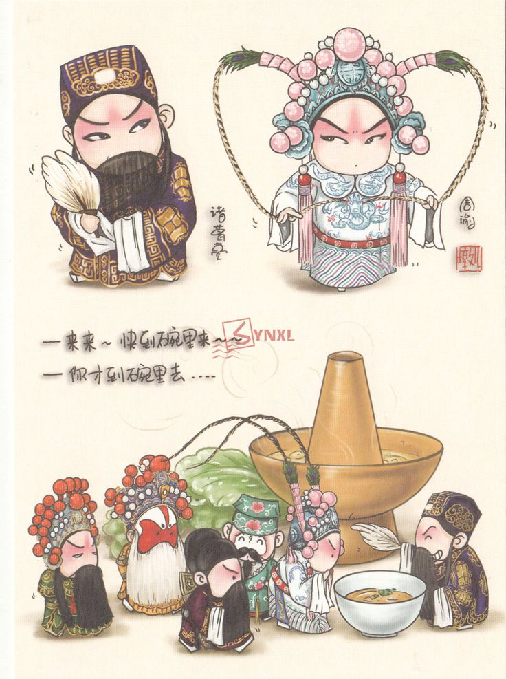 http://www.ebay.com/itm/Lot-of-16-Art-Postcards-Beijing-Opera-Characters-Facial-Mask-and-Chinese-Food-/351514509555?hash=item51d7e5c0f3:g:YvYAAOSwrklVWZUz