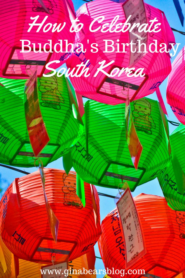 A Guide to Buddha's Birthday in South Korea http://ginabearsblog.com/2016/07/buddha-birthday-south-korea/