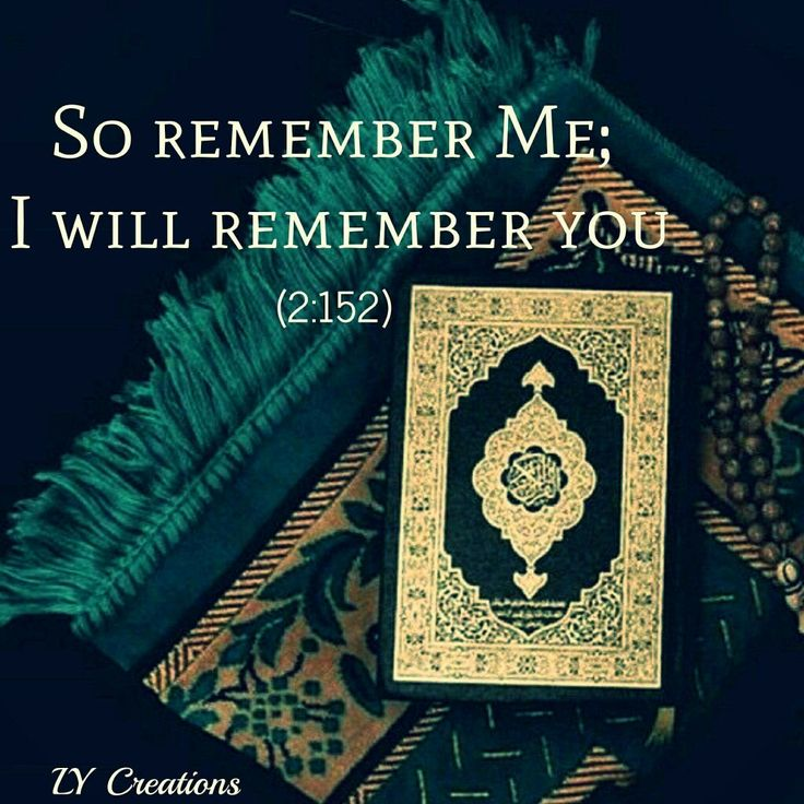 So remember Me: I will remember you