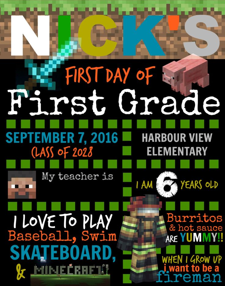 Minecraft First Day of School 11x14 by PrintedWithLOVEArt