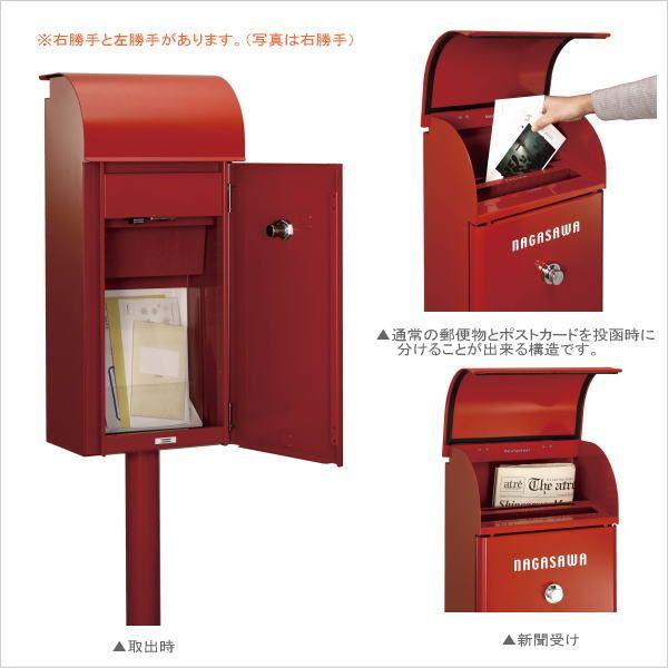 フィール ポスト/ホワイト スタンド一体型郵便ポスト