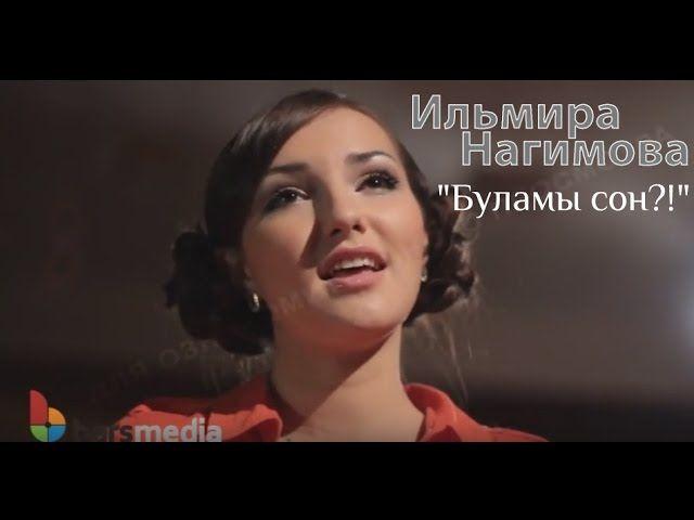 Сарманов артур гей фото 591-286