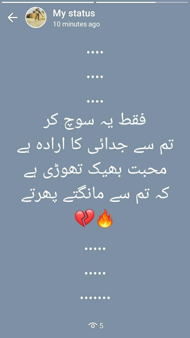 Whatsapp   Whatsapp   Urdu poetry, Poetry, Movie posters
