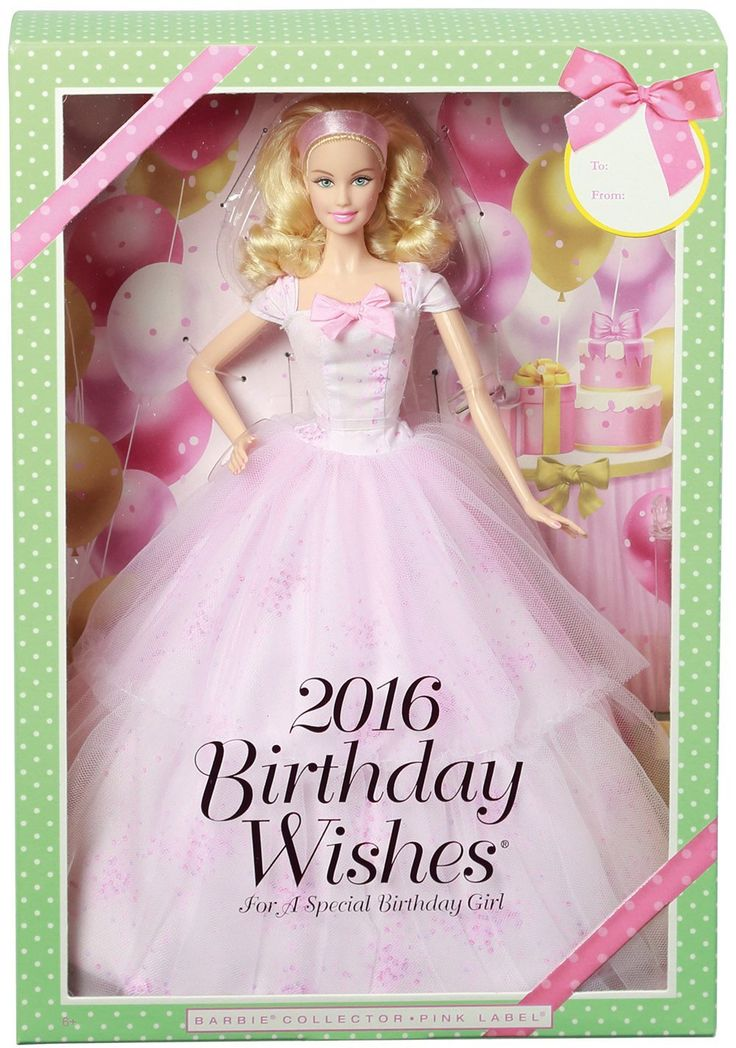 New 1998 Birthday Wishes Barbie Collector Edition 1st In A
