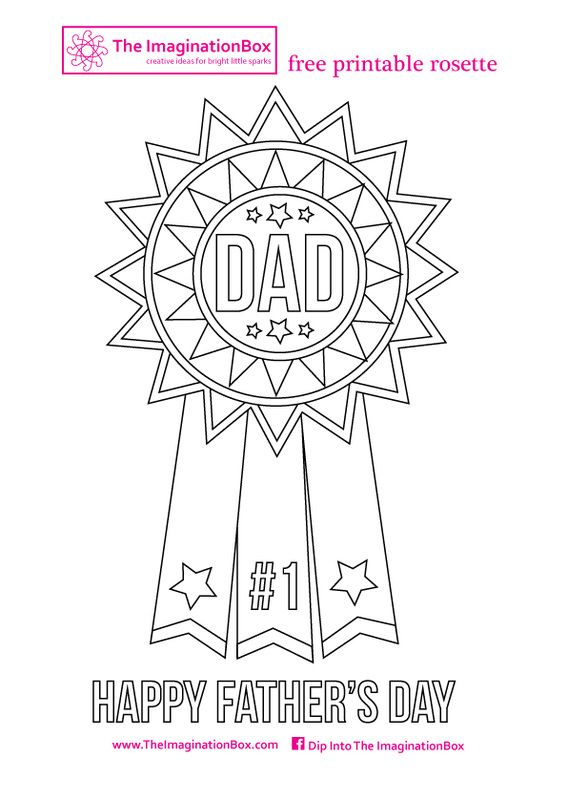 fathers day rosette printable