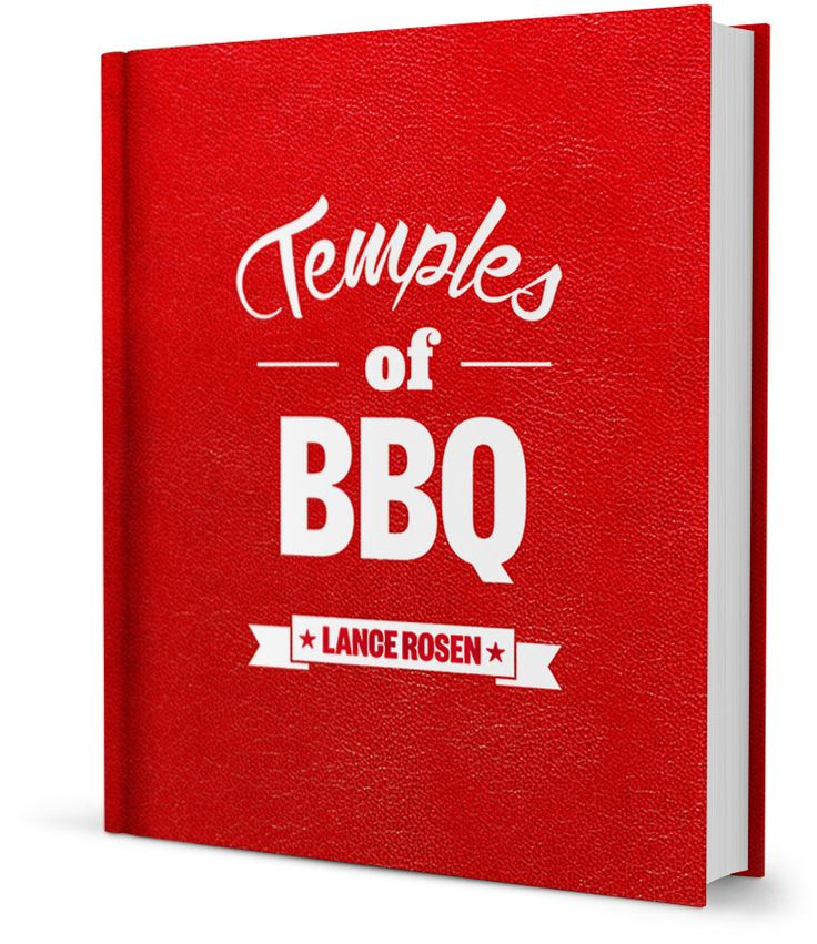 Sam - Temples of BBQ book Only avail on this site