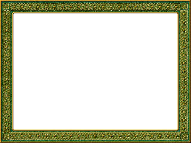 صورة اطارات وخلفيات اسلامية Border Design Islamic Images Clip Art