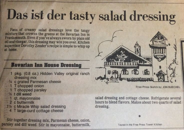 Delicious salad dressing recipe from Frankenmuth, Michigan's Bavarian Inn