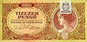10 000 pengő (brown adhesive stamp)