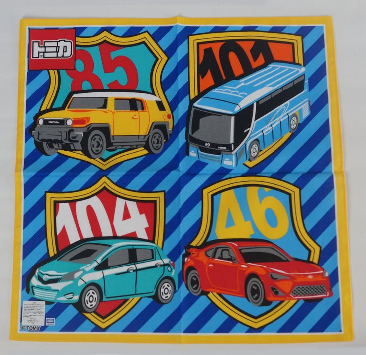 #Tomica : Handkerchief  http://www.japanstuff.biz/ CLICK THE FOLLOWING LINK TO BUY IT ( IF STILL AVAILABLE ) http://www.delcampe.net/page/item/id,0358434552,language,E.html