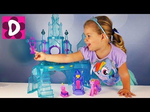 ПОНИ Супер ЗАМОК Принцессы Каденс Светится в темноте Май Литл Пони для Девочек Игры ✿Kids Diana Show    {{AutoHashTags}}