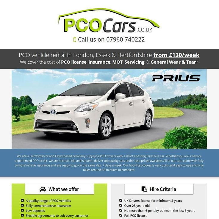 We launched pcocars.co.uk earlier this week. PCO vehicle rental in #Essex #London and #Herfordshire #WebDesign #GraphicDesign #WebDev