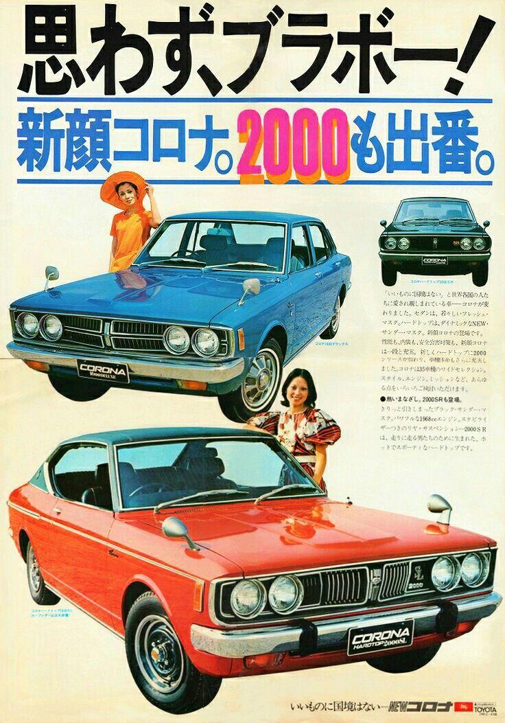 Toyota Corona 2000 - publ
