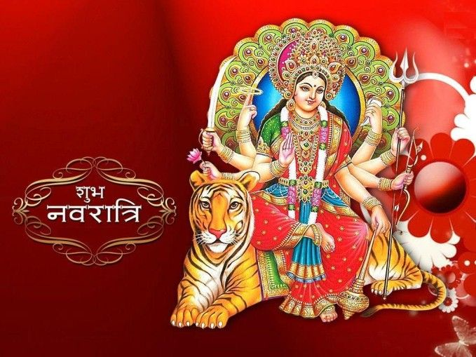 Image result for Happy navratri images