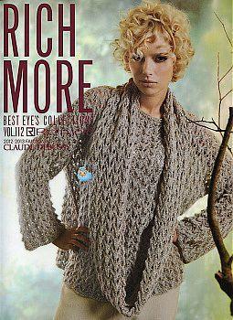 Rich more Vol.112 2012.   вязание   Постила
