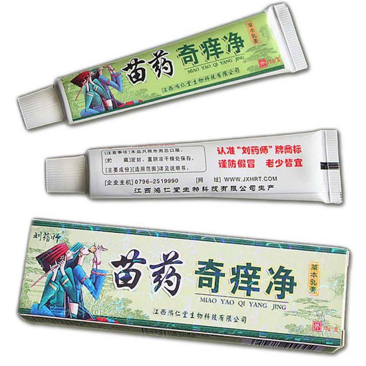 Heißer Hmong balsam Hemmung Von pilzinfektionen Fuß und ringworm Aktinische dermatitis Psoriasis Balanitis Hämorrhoiden Akne