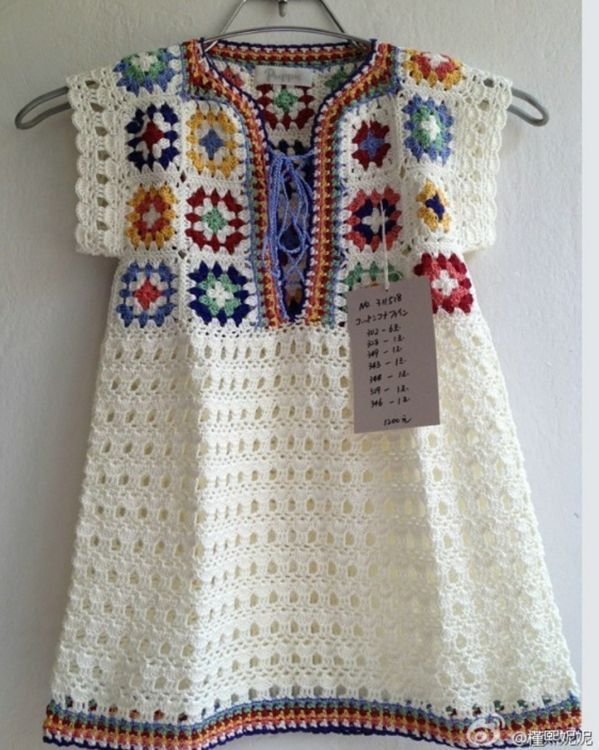 Granny square crochet child's dress