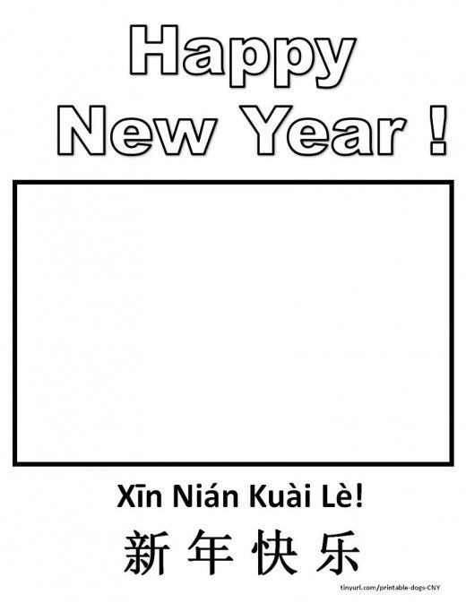 template to print -- children can draw picture of zodiac animal in the center  Spring Festival, Lunar New Year, dogs, crafts, art, children, projects, Chinese New Year