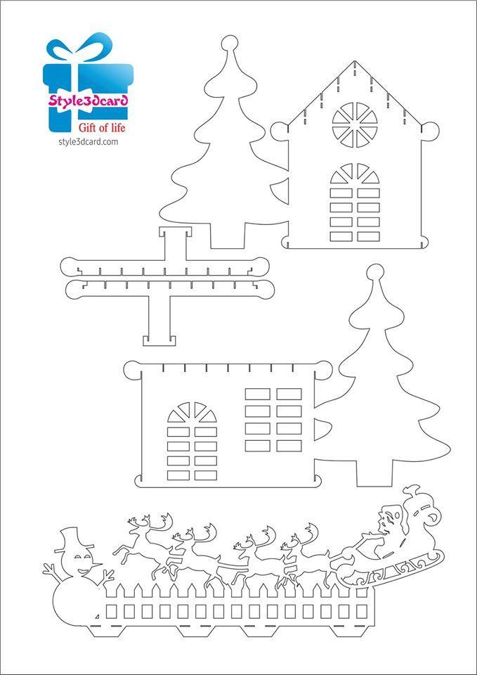 3 д открытка своими руками шаблоны на новый год