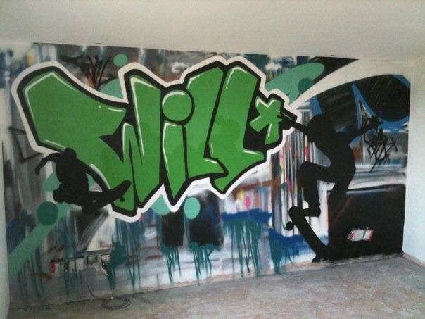 Graffiti Bedroom Interior Design Will Feature Wall