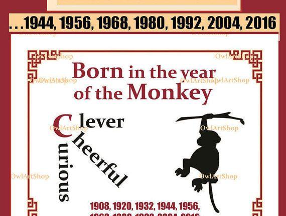 Born in the year of Monkey Chinese zodiac digital by OwlArtShop #etsyspecialt #integritytt