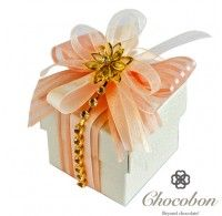 Wedding Gift Box Dubai : , dubai wedding, wedding, bride, groom, wedding guests, wedding gifts ...