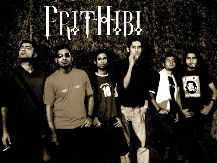 Guitar Chords O Amar-Part-II (2) by Prithibi ~ Purano Guitar