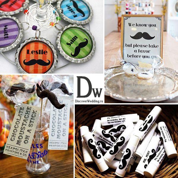 http://www.discoverwedding.ru/tematicheskaya-svadba-moda-na-usy-11372/