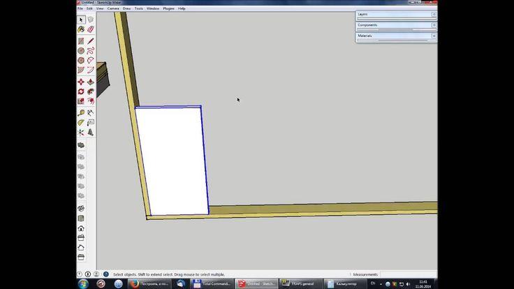 Урок 6 Проектирование дома в SketchUp